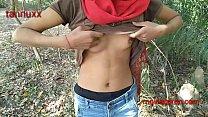 देसी लड़की को कॉलेज के पड़ोस वाले गार्डन में ले जा कर चोदा